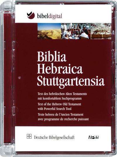 Biblia Hebraica Stuttgartensia (CD-ROM)