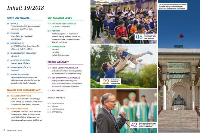 Unsere Familie, 2018, Ausgabe 19 + Wir Kinder, Thema: Vertrauen